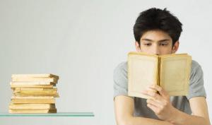 youngmanreading